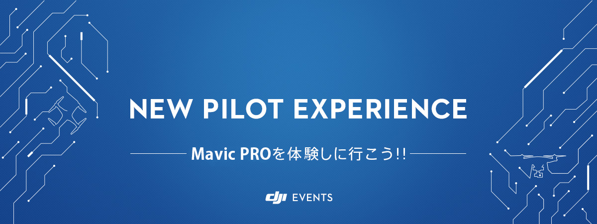 NEW PILOT EXPERIENCE in 神戸