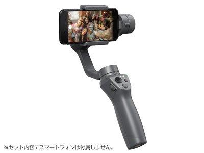 Osmo Mobile 2 カメラスタビライザー