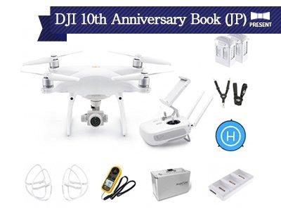 DJI PHANTOM 4 PRO V2.0 ビギナー空撮セット