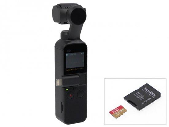 DJI Osmo Pocket + micro SDカード[256GB]