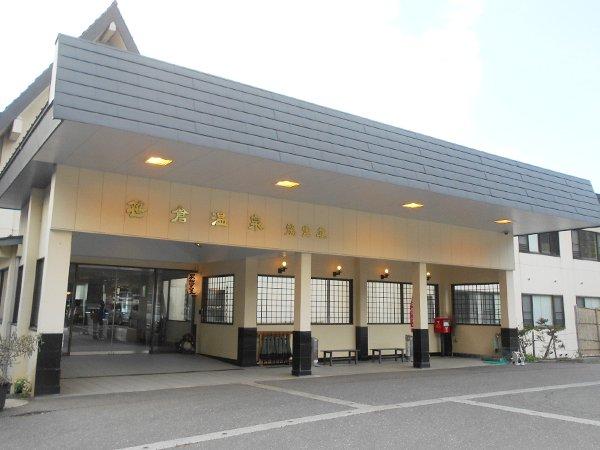 笹倉温泉 龍雲荘
