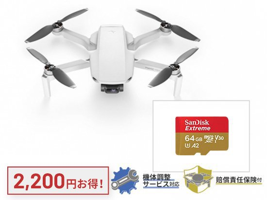 DJI MAVIC MINI SDカードセット