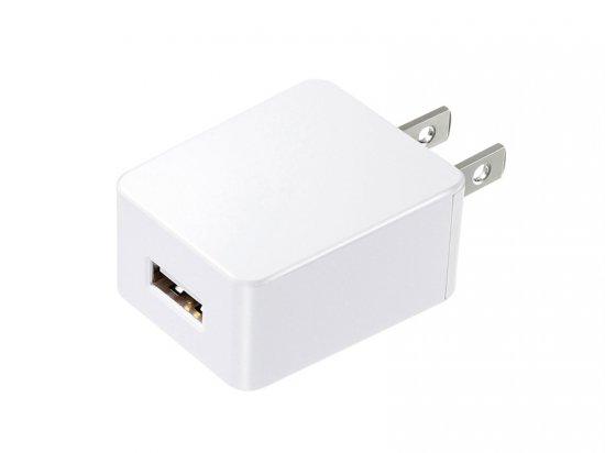 サンワサプライ USB充電器 (2A・高耐久タイプ・ホワイト)