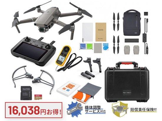 DJI MAVIC 2 PRO スマート送信機空撮セット