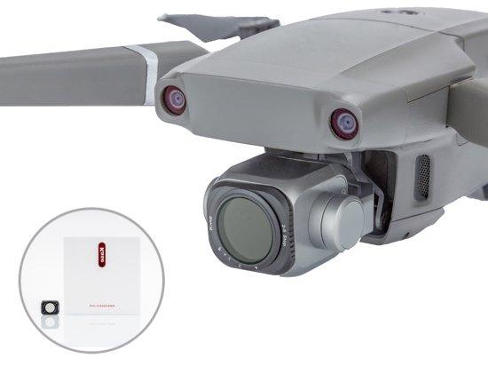 Kase MAVIC 2 Pro用 レンズフィルター