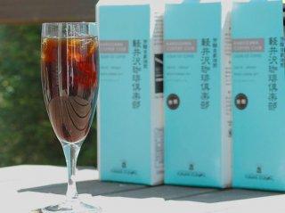 【軽井沢珈琲倶楽部】<br>リキッドアイスコーヒー  1本