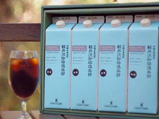 【軽井沢珈琲倶楽部】<br>リキッドアイスコーヒー 6本セット