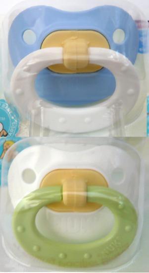 【NUK】*Classic Style*ヌーク シリコンおしゃぶり(ブルー・ホワイト)