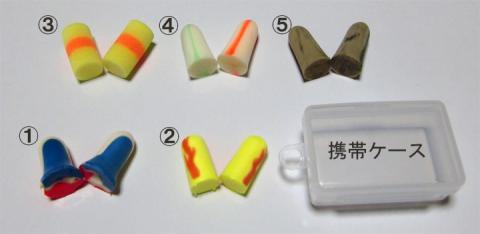 5種詰め合わせセット