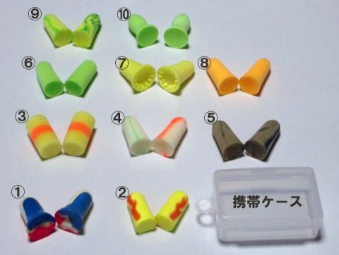 10種詰め合わせセット