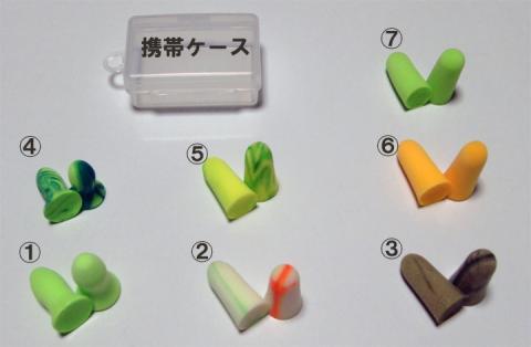 モールデックスだけ!使い捨て耳栓7種