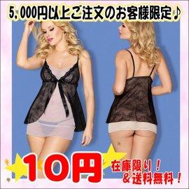 【期間限定!3月1日(月)23時59分まで30%OFF!】重ね着デザインでキュート♪ 胸元に大きなリボン付き 白×黒のベビードール