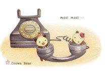 ポストカード【Crown Bear 電話】*Tea Drop