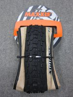 MAXXIS ARDENT SKIN WALL 27.5×2.25 TUBELESS READY