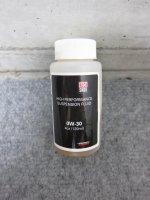 ROCKSHOX SUSPENSION OIL 0W-30 120ml
