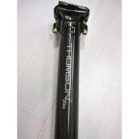THOMSON ELITE SEAT POST