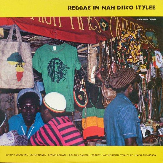 reggae in nah disco stylee v a stamina records vintage reggae