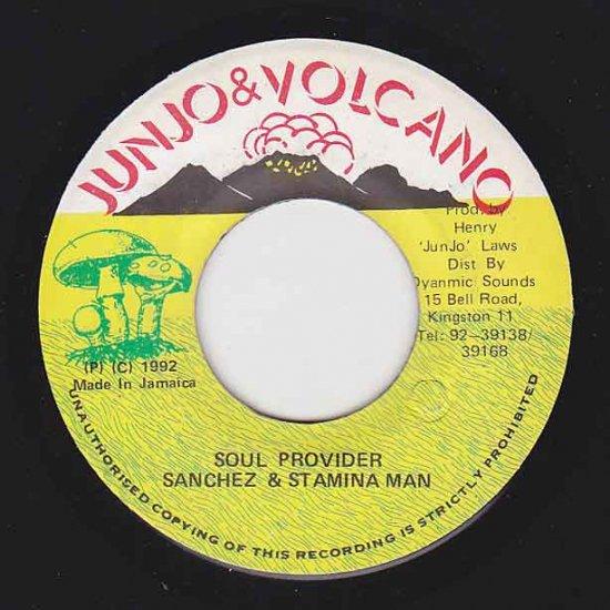 SOUL PROVIDER / SANCHEZ & STAMINA MAN - STAMINA RECORDS / VINTAGE REGGAE  RECORD SHOP