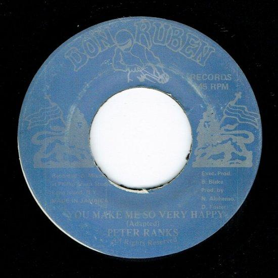 you make me so very happy peter ranks stamina records vintage