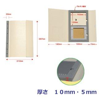 【DR-21】HAPPY電子ファイル(リファイル台紙)(台紙:10mm厚)