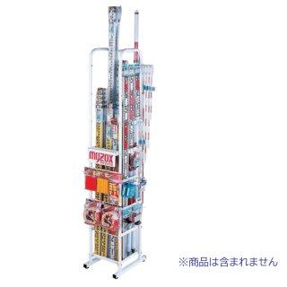 【MSS-03】陳列用収納スタンド(収納スタンドのみ)