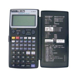 【丁張マンNeo2】土木用測量計算機