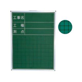 【SG-103A】軽量スチールグリーンボード(緑板 暗線入り)