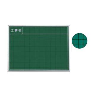 【SG-108A】軽量スチールグリーンボード(緑板 暗線入り)