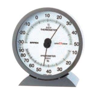 【EX-2717】スーパーEX高品質温・湿度計(シルバー)