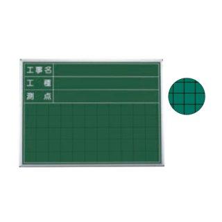 【SG-106A】軽量スチールグリーンボード(緑板 暗線入り)