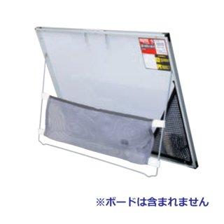 【メッシュポケット】軽量スチールグリーンボード メッシュポケット