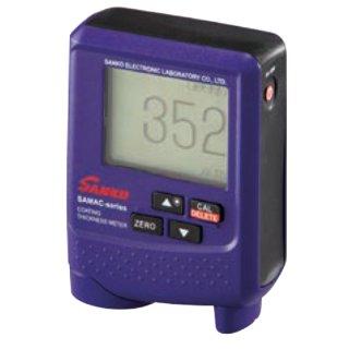 【SAMAC-FN】デジタル膜厚計(電磁式・過電流式両用)(鉄・非鉄/メモリーなし)