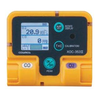 【XOC-353�】XX−353�シリーズ 酸素・一酸化炭素計