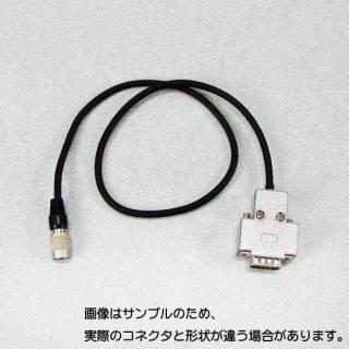 ソキア/TS→パラーニ直結ケーブル TS−Parani−01 (約50cm)