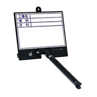 【D-1W】伸縮式ビューボード(ホワイト)(盤面:白色)
