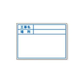 【D-1WN】伸縮式ビューボード(ホワイト)(盤面:白色)