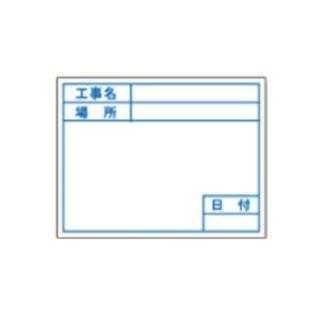 【D-2W】伸縮式ビューボード(ホワイト)(盤面:白色)