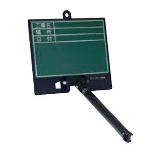 【D-1G】伸縮式ビューボード(グリーン)(盤面:緑色)