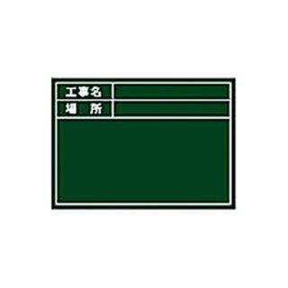 【D-1GN】伸縮式ビューボード(グリーン)(盤面:緑色)
