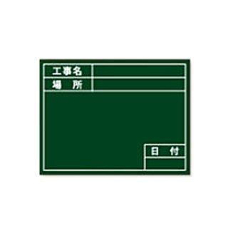 【D-2G】伸縮式ビューボード(グリーン)(盤面:緑色)