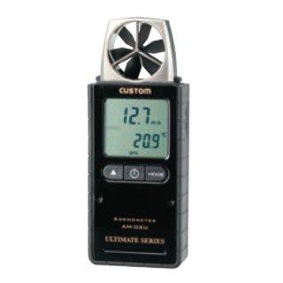 【AM-02U】デジタル風速計 AM−02U(風速・温度・湿度)