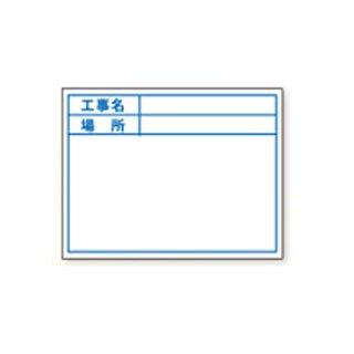 【D-3WN】伸縮式ビューボード・ホワイトシリーズ(盤面:白色)