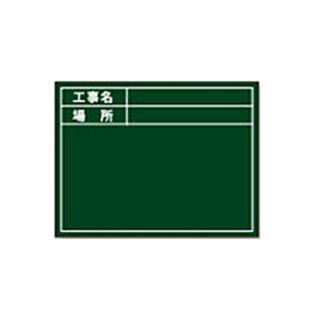 【D-3GN】伸縮式ビューボード・グリーンシリーズ(盤面:緑色)