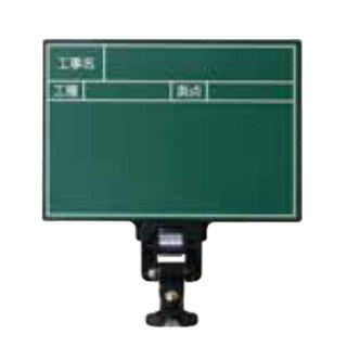 【HP-G5】ハンドプラスボードグリーンタイプ(工事名・工種・測点)