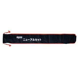 【NAR-CAS2】ニューアル5点セット専用ケース(交換用)