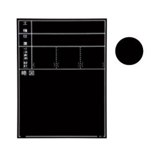 【W-11ER】現場写真工事用木製黒板耐水ERタイプ(工種・位置・寸法実測[設計]・略図)