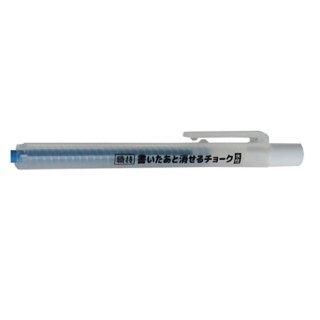 【S25004】書いたあと消せるチョーク 10本入り 青