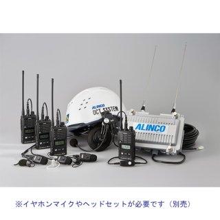 【DJ-M1R】複数同時通話システム DJ−Mシステム 屋外型親局