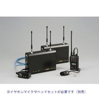 【DJ-M2R】複数同時通話システム DJ−Mシステム 屋内型親局