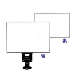 【HP-W0】ハンドプラスボード ホワイトタイプ(両面無地)